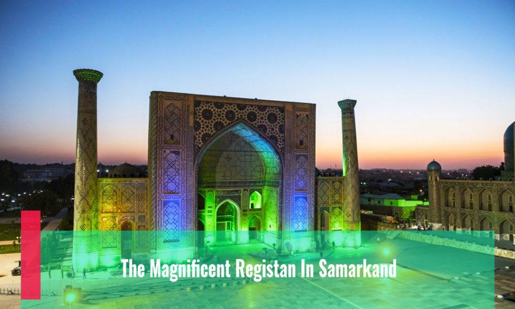 The-Magnificent-Registan