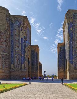 The Gates of Ak-Saray Palace