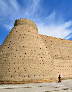 Ark Fortress Of Bukhara