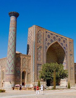 Samarkand Attractions