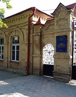 Samarkand Regional Museum
