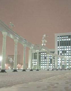 Tashkent Weather