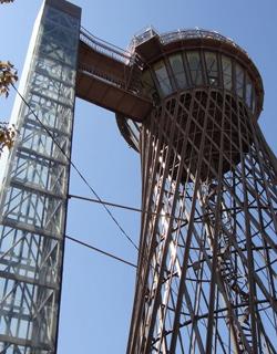 Climb The Sukhov Observation Tower