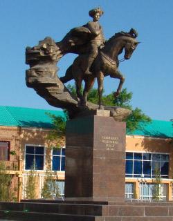 Andijan Region