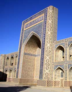 Bukhara Multi-day & Extended Tours