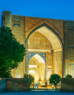 Uzbekistan In Good Season