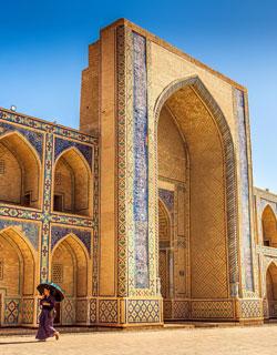 Republic Of Uzbekistan