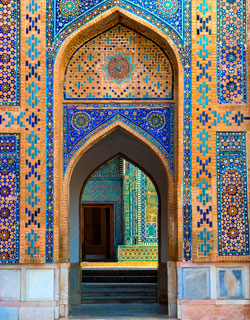 Samarkand Luxury & Special Occasions