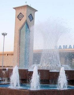 Samarkand Railway Station