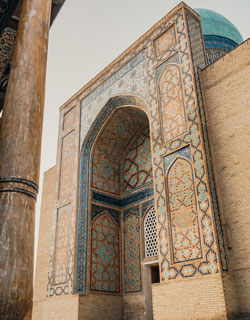 Samarkand Sights