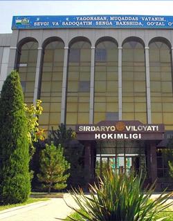 Sirdarya Region