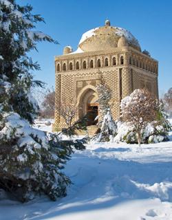 Uzbekistan Weather Forecast