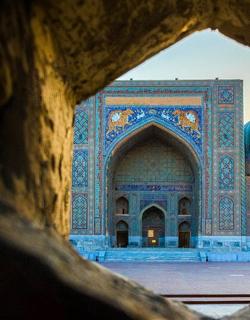Uzbekistan At A Glance