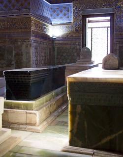 Uzbekistan Myths And Legends