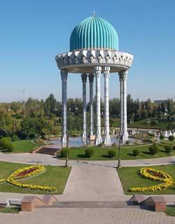 Uzbekistan Recreation Parks