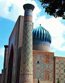 Uzbekistan Combined Tours