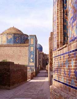 Small Group Uzbekistan Tours