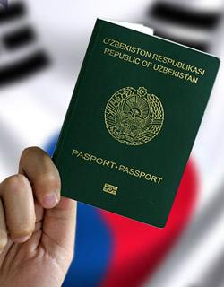 Uzbekistan Visa Fee
