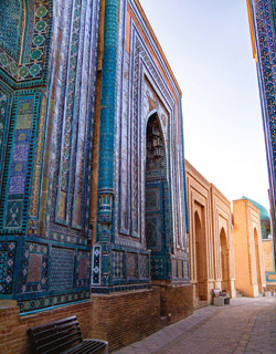 Uzbekistan Tourist Attractions
